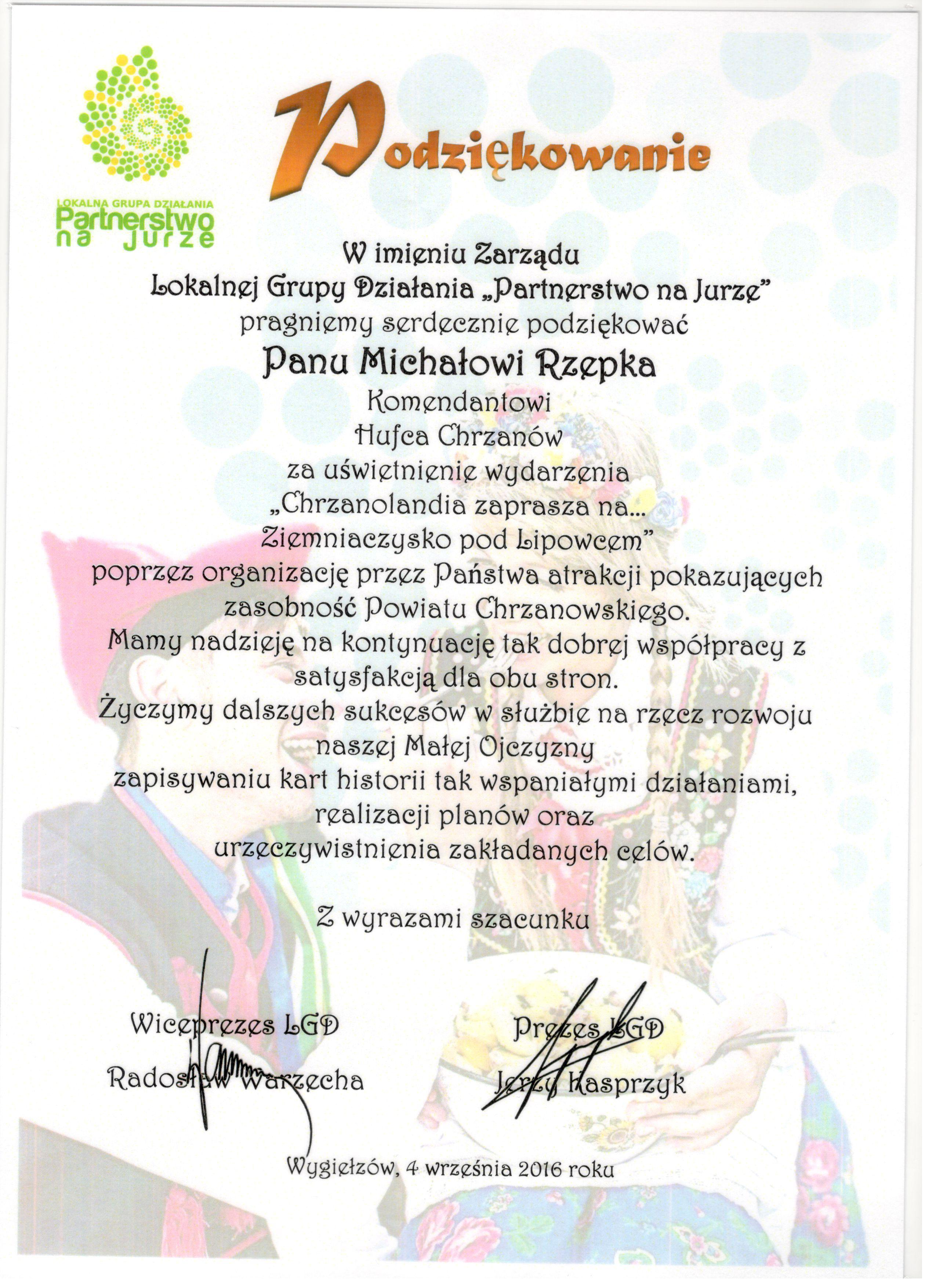 ulotka_phm_2016